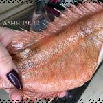 легкая чистка рыбы